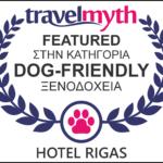 Ξενοδοχείο Που Δέχεται Κατοικίδια Στη Σκόπελο