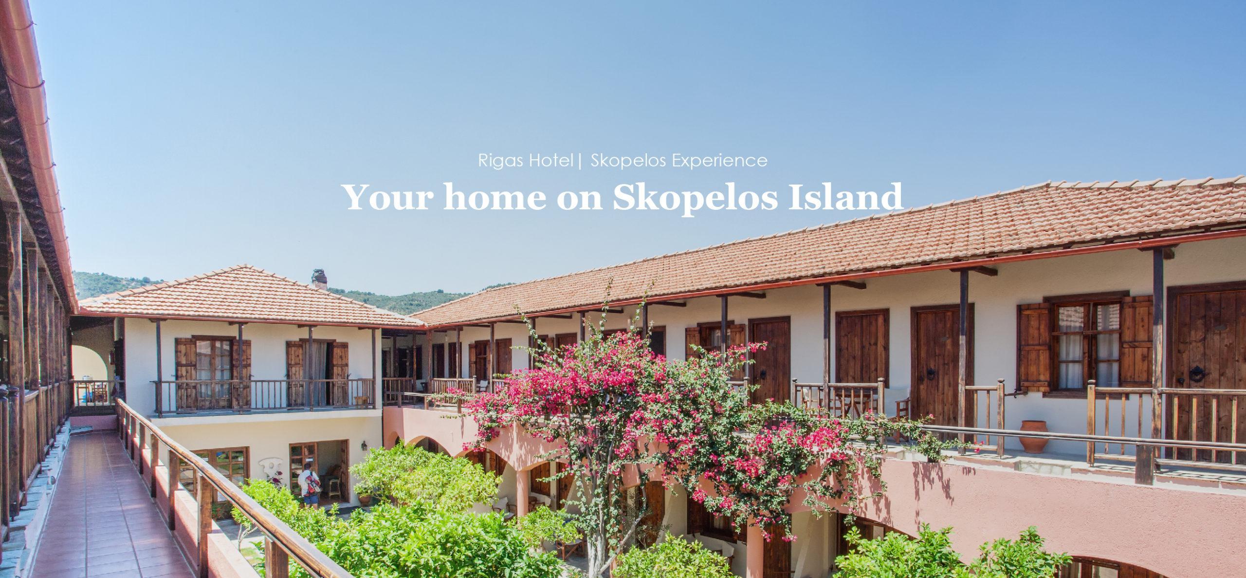 Υour home on skopelos island